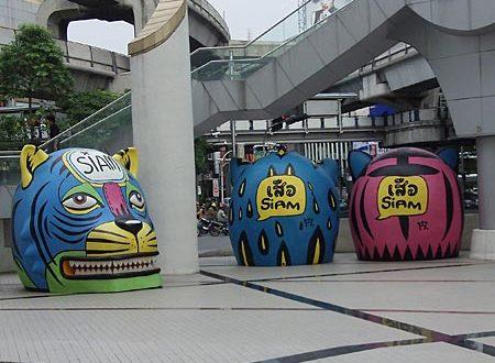 Arte moderna a Bangkok 5 gallerie da visitare!