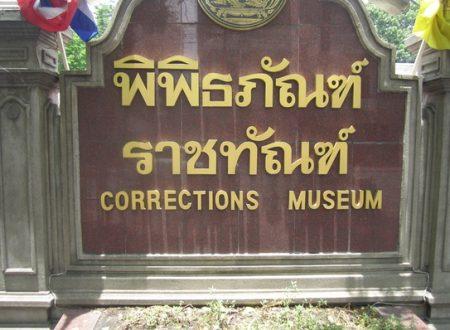 Belli o brutti? Strani musei a Bangkok
