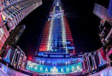 Maha Nakhon: Bangkok sempre piu' in alto!