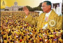 Thailandia 13 ottobre 2016: morto il Re Bhumibol Adulyadej