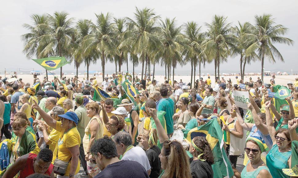 brasile-per� - photo #10