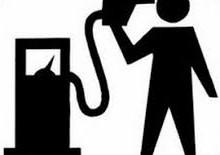 Benzina: dove costa meno e dove costa di più nel mondo – le classifiche