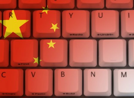 Hanzi e posta elettronica: yīmèir