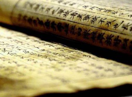 Come identificare un hanzi usando i radicali