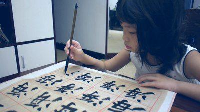Come scrivere in cinese: 8 semplici regole