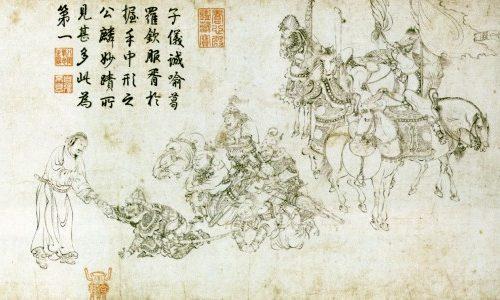 I 4 barbari che circondavano la Cina