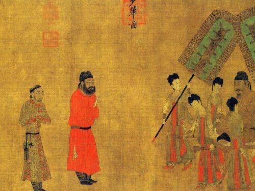 Alla scoperta delle dinastie cinesi: 朝