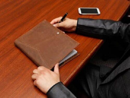 Il segretario, un libro misterioso – 秘书