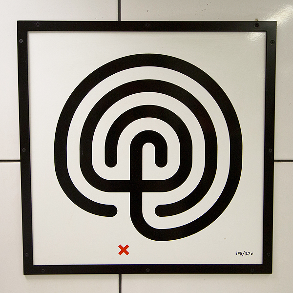 """Mark Wallinger Labyrinth 108 - Brixton"" by Jack Gordon - Own work. Licensed under CC BY-SA 4.0 via Wikimedia Commons."