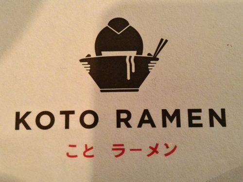 Koto Ramen, Firenze è sempre più Giappone