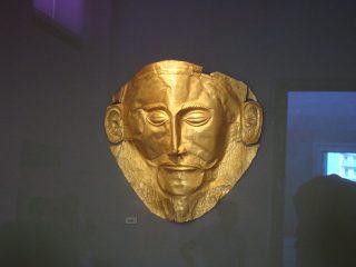 Grecia Classica Maschera di Agamennone