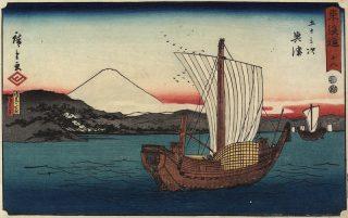 Hiroshige - Okitsu