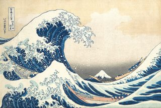 Hokusai - La grande onda di Kanagawa (36 Vedute del Monte Fuji)