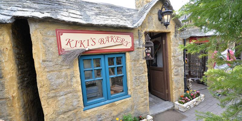 Kiki's Bakery