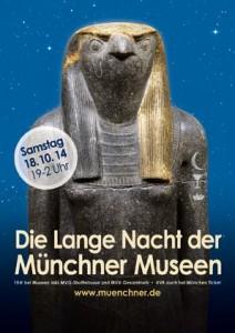 Locandina Lunga notte dei musei