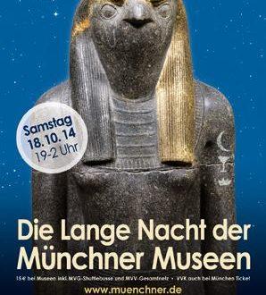 Musei a Monaco: la lunga notte dei musei 2014
