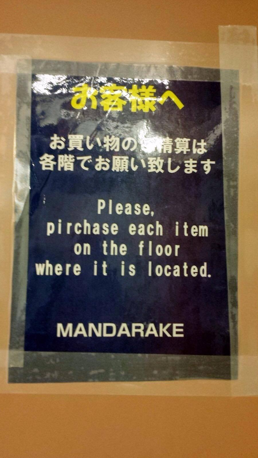 "<img src=""didascalia inglese.jpg"" alt=""indicazioni in inglese in Giappone"">"