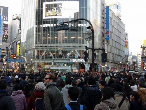 Giappone: altro che le Iene