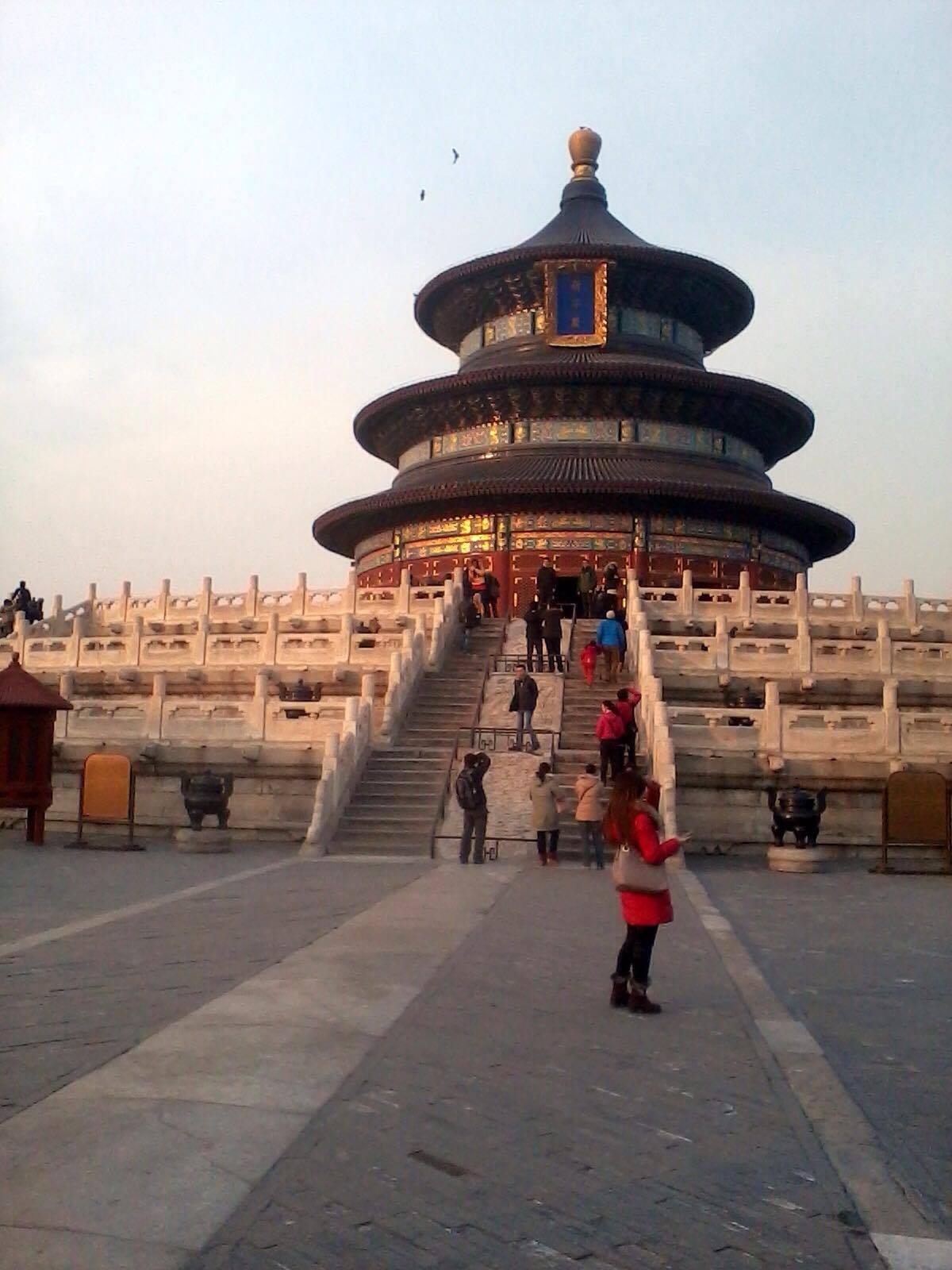 "<img src=""tempio del Paradiso.jpg"" alt=""Tempio del Paradiso a Pechino"" srcset="