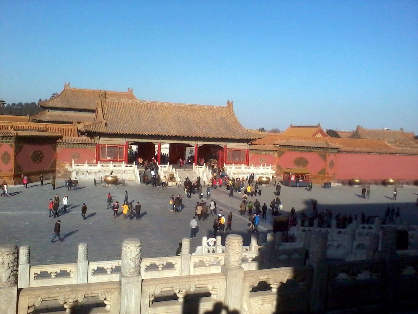 """<img src=""""Città Proibita.jpg"""" alt=""""VIsuale della Città Proibita a Pechino"""" srcset="""