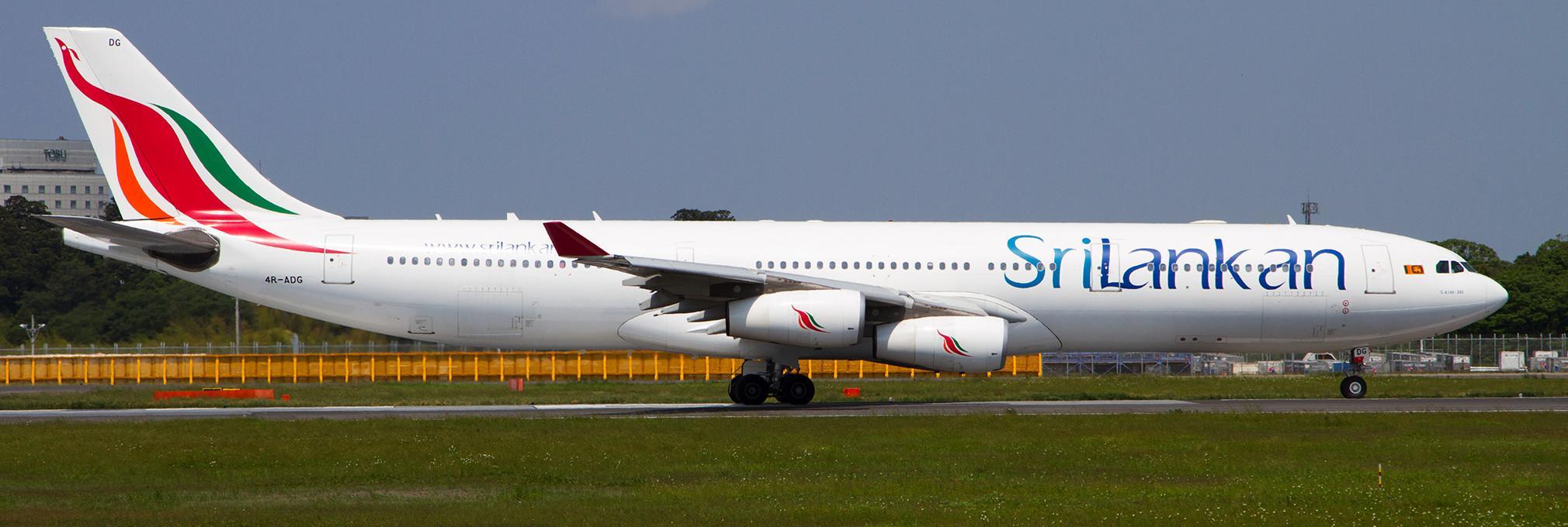 Srilankan Airlines- aereo