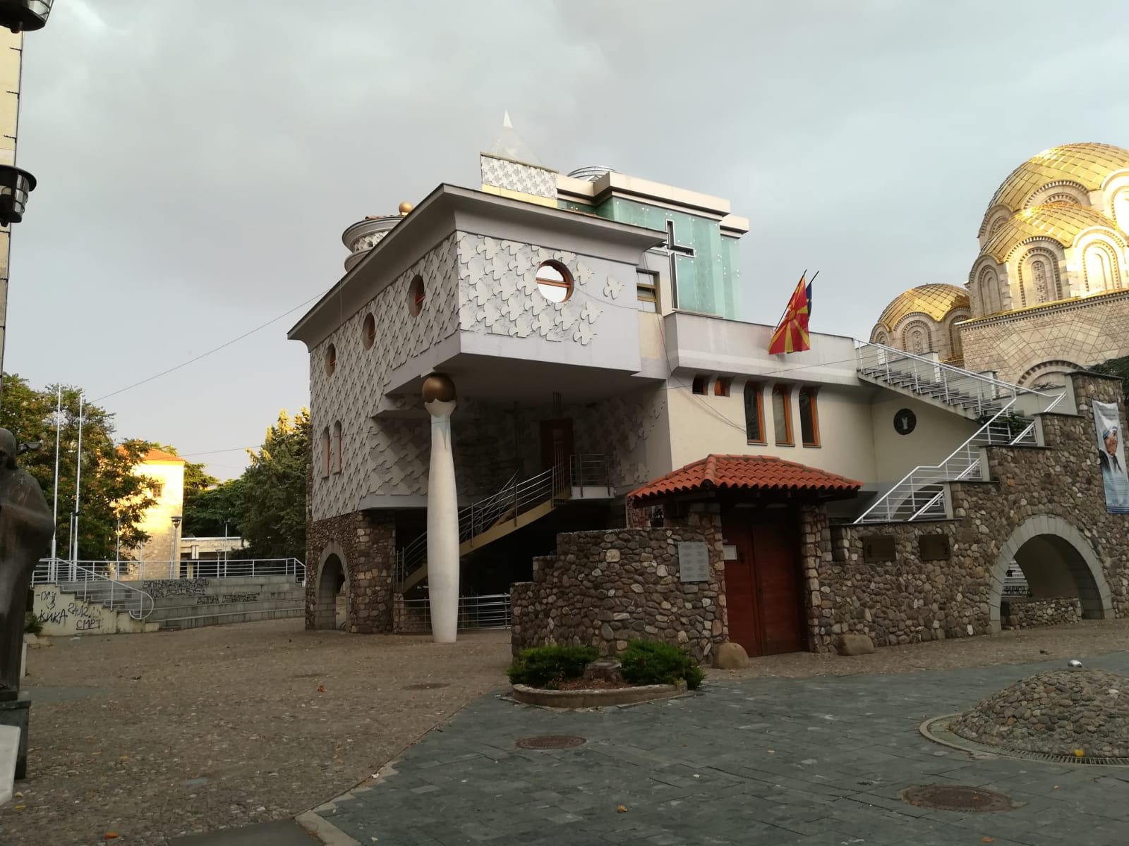 Memorial house of Madre Teresa Skopje