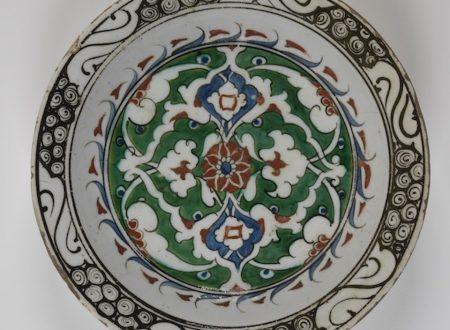 La collezione di arte islamica di Calouste Gulbenkian