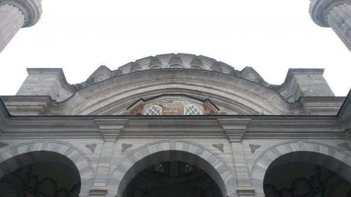 Nuruosmaniye