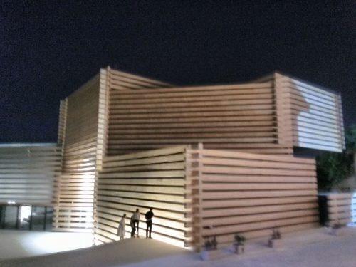 OMM, il nuovo museo di arte moderna di Eskişehir
