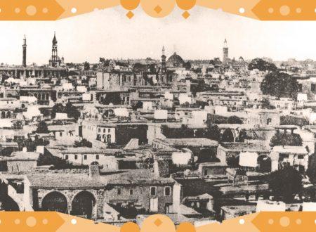 Diyarbakır e la memoria ritrovata