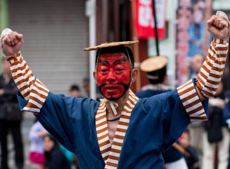 Cosa fare a Tōkyō il 3 novembre 2014