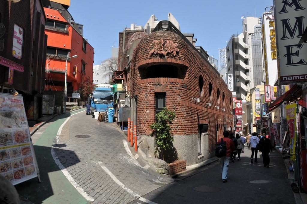 Dōgenzaka