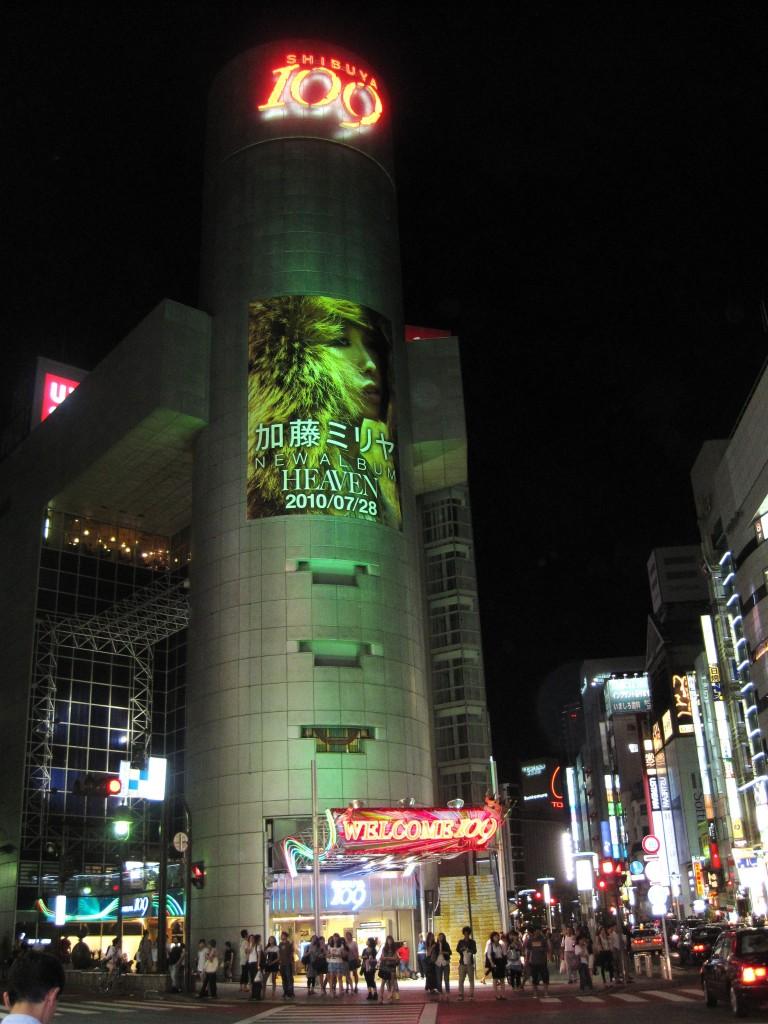 Shibuya 1○9