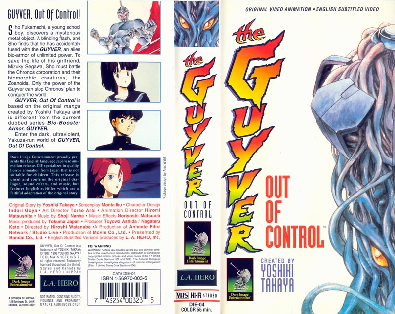 Guyver : Out of Control