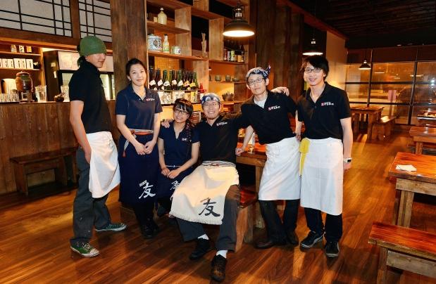 Camerieri giapponesi