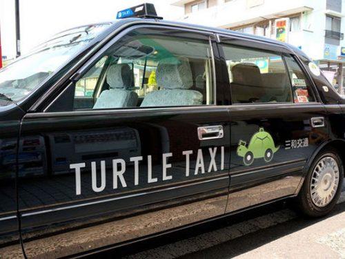 Il taxi più lento del mondo